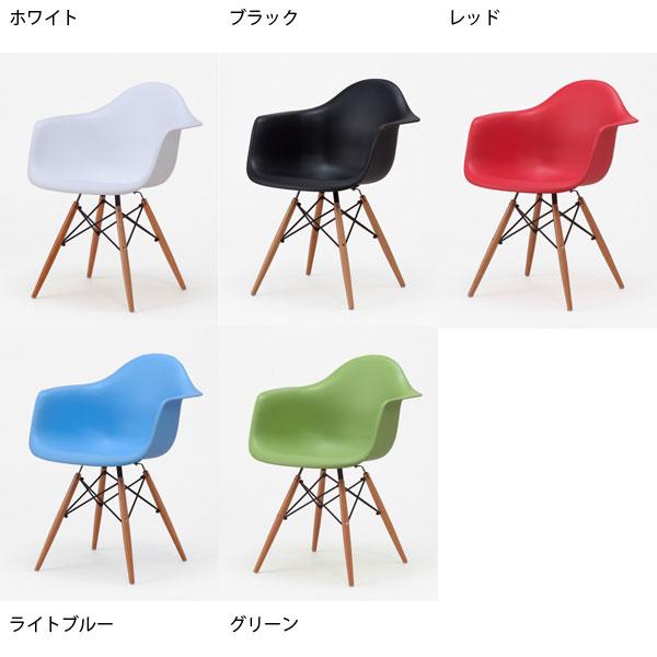 カフェ チェア モダン イームズチェア デザイナーズチェア ジェネリック家具 椅子 イームズ ダイニング アームチェアー ウッドベース チャールズ&レイ・イームズ カフェチェア ダイニングチェア デスクチェア 一人掛け 1人掛け 1P 送料無料 オフィス オフィスチェア 楽天