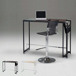 ガラス バーカウンター カウンターテーブルハイテーブル 北欧 モダン バーテーブル カフェ テーブル 約高さ90cm 高さ87cm カウンターデスク バーカウンターテーブル 幅115cm BLIT AT-735CT ブラウン