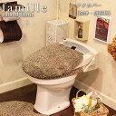 トイレ フタカバー ふたカバー 洗浄・暖房便座用 ナチュラル トイレカバー トイレふたカバー トイレ蓋 トイレ蓋カバー 蓋カバー トイレ用品