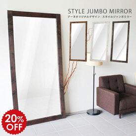 鏡 全身 大型 大きい 全身鏡 白 ミラー 姿見 全身ミラー 日本製 立て掛け 木枠 木製 姿見ミラー スタンドミラー 壁面ミラー ワイドミラー 幅90 全身かがみ 壁 スタンド 天然木 飛散防止 アンティーク ホワイト レトロ 北欧 木 ダンス おしゃれ ワイド 大型鏡 STYLEJUMBO900