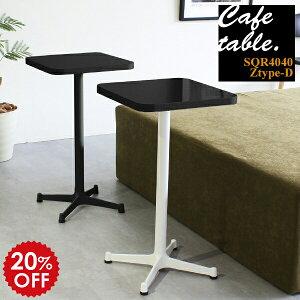 ミニテーブル ハイ ダイニングテーブル 2人 食卓テーブル テーブル ミニ カフェテーブル 1本脚 一人暮らし 小さい コンパクト 2人用 白 鏡面 メラミン 一人用 ブラック 黒 モダン サイドテー