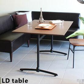 ダイニングテーブル ウォールナット 低め 食卓テーブル カフェテーブル 120 4人 コーヒーテーブル 横幅120 幅120 アンティーク 北欧 センターテーブル 木製 テーブル 業務用 オシャレ ダイニング 食卓 日本製 モダン おしゃれ ソファ 机 リビング 男前 アジアン LDテーブル