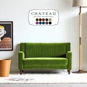 キッズソファ キッズチェア 2人 2人掛け コンパクト ローソファー 子供用 ソファー 椅子 ベロア 子供 犬 ピンク ニ人 アンティーク 小さい コンパクトチェア キッズ キッズチェアー ロー 姫
