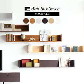 948169f29b ウォールシェルフ 壁面収納 ウォールラック 飾り棚 賃貸 木製 壁掛け コの字 ラック 棚 本棚