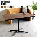 ダイニングテーブル 110 北欧 テーブル ダイニング カフェテーブル 1本脚 カフェ センターテーブル デスク パソコンデスク 110cm幅 机 パソコン リビング 勉強机 ハイタイプ 食卓テーブル