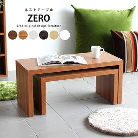 ローテーブル センターテーブル リビングテーブル おしゃれ 木製 日本製 完成品 北欧 ホワイト 白 テーブル 伸縮 90 コンパクト ネストテーブル 伸縮テーブル ソファテーブル リビング 机 デスク 2人 ローデスク パソコン 座卓 リビングデスク 幅90 奥行き40 高さ42 zero