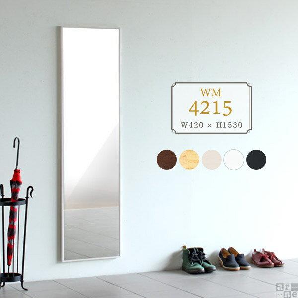 壁掛け 鏡 ミラー 全身 全身鏡 幅広 150cm 日本製 ギフト 姿見 大きい ブラック 壁掛けかがみ ウォールミラー アンティーク 壁掛けミラー 全身ミラー ワイド 北欧 大型 スリム 壁 白 飛散防止 細枠 モダン 壁面 壁面ミラー ダンス 壁掛け鏡 薄型 玄関 全身かがみ WM4215