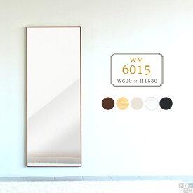 ウォールミラー 大型 全身 鏡 壁掛け 全身鏡 大きい ワイド おしゃれ 姿見 飛散防止 壁付 ミラー 壁掛けミラー 全身ミラー 白 ホワイト 60cm ワイドミラー 150cm 壁掛け鏡 ブラック 壁掛ミラー 全身かがみ 日本製 アンティーク 大型ミラー スリム 壁面 壁 細枠 薄型 WM6015