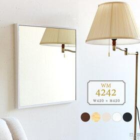 鏡壁掛け正方形ミラーウォールミラーWM4242