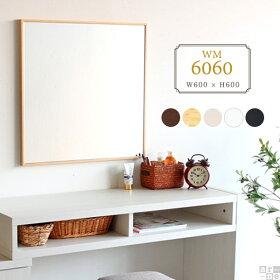 鏡壁掛け正方形ミラーウォールミラーWM6060