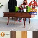 センターテーブル 引き出し ローテーブル 木製 リビングテーブル コンパクト 北欧 引出し ダークブラウン ナチュラル …