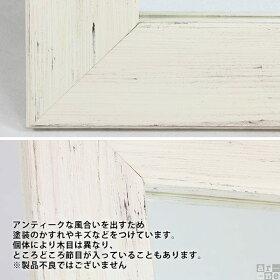 鏡ミラー姿見おしゃれスタンドミラー木製ホワイト白arneSTYLEミラーSM3018WH