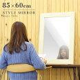 鏡ミラー壁掛けウォールミラー木製ホワイト白おしゃれarneSTYLEミラーWM4570WH