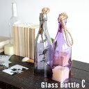 ガラス瓶 ボトル ガラス 置物 装飾品 オーナメント 写真 オブジェ インテリア ガラス細工 ディスプレイ アクセサリー 飾り 雑貨 フォト ワインボトル 瓶 北欧 おしゃれ 容器 アンティーク レト