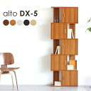 本棚 扉付 棚 ディスプレイラック ナチュラル 完成品 ホワイト ラック 飾り棚 シェルフ 木製 大容量 日本製 薄型 スリ…