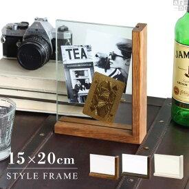 フォトフレーム アンティーク 木製 ハガキサイズ 2L おしゃれ 写真立て 木 結婚祝い ウッド スタンド ガラス ポストカード 写真たて 北欧 横 縦 プレゼント フォトスタンド 写真入れ アートパネル 飾り インテリア 日本製 ホワイト ブラック ブラウン STYLEフレーム PF1520
