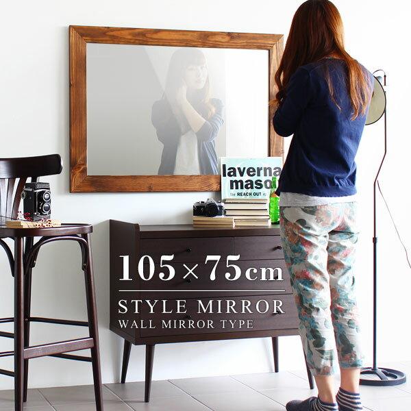鏡 ミラー アジアン 全身鏡 壁貼り 壁掛け ウォールミラー ブラウン 全身 アンティーク 姿見 飛散防止 おしゃれ 木目 壁 アンティーク 壁掛けミラー 壁掛け鏡 全身ミラー ワイド 幅広 北欧 西海岸風 木枠 木製 天然木 日本製 洗面 トイレ 玄関 STYLEミラーWM6090 LBR