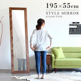 ミラー 鏡 大型 全身鏡 壁掛け 姿見 スタンドミラー ワイド アンティーク 飛散防止 特大 全身 アジアン 西海岸風 ワイドミラー スタンド ウォールミラー 北欧 木枠 木製 天然木 壁掛けミラー 大きい おしゃれ 全身ミラー ダンス 美容室 洗面所 日本製 STYLEミラーSM4018 LBR