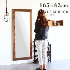 鏡 全身 全身鏡 壁掛け 姿見 大型 ミラー スタンドミラー ワイド 木 木枠 スタンド アンティーク 飛散防止 おしゃれ ワイドミラー 姫 ウォールミラー 大きい 壁掛けミラー 壁掛け鏡 バレエ 全身ミラー レトロ 北欧 全身かがみ 木製 天然木 日本製 STYLEミラーSM4815 LBR
