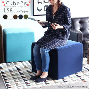 オットマン 荷物置き スツール レザー 合皮 合成皮革 白 ロータイプ ベンチソファー 椅子 背もたれなし ベンチ ソファー 1人掛け 一人掛け ソファ 革 アンティーク チェア 北欧 ベンチチェア