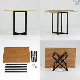 ダイニングテーブル北欧おしゃれカフェ長方形木製UT4-900Dプラスウォールナットチーク