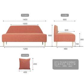 Sunny(サニー)ソファ2人掛けクッション付き12カラー北欧テイストシンプル二人掛けリビングソファ