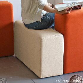 スツールロースツール腰掛け椅子チェアCube'sL84ダマスクA柄