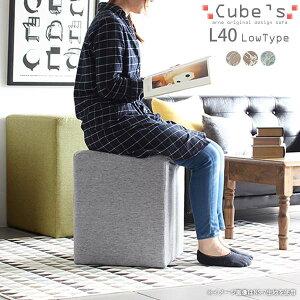 ロースツール ミニスツール スツール 椅子 オットマン 小さい チェア ソファ アンティーク ミニチェア ソファー ベンチスツール 一人掛け 1人掛け 北欧 ファブリック 姫 玄関スツール コンパ