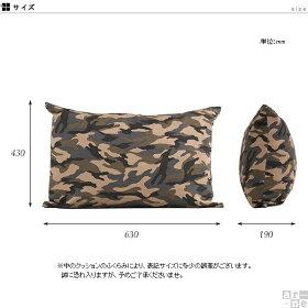 クッション43×63おしゃれシンプル中綿付き枕まくらおしゃれフェザーオフィスモダンインテリア日本製迷彩ソファー中身かわいい待合室羽毛座布団1個背当て四角カーキベージュブラウン