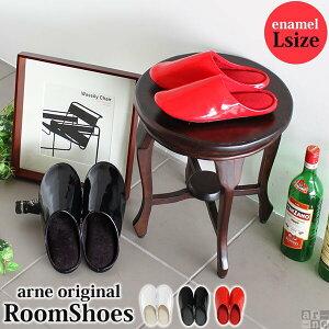 ルームシューズ メンズ スリッパ かわいい 上履き 大人 おしゃれ 室内履き オフィス 室内シューズ 室内スリッパ プレゼント 実用的 男性 男性用 大きい 大きいサイズ 日本製 トイレ シンプル