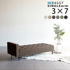 ベンチ ソファ ソファー 3人掛け 三人掛け 4人掛け ベンチソファ ベンチソファー 背もたれなし ロビーチェア ベージュ 3人 ロング 大型 大きい ロビーソファ ロビーベンチ 背もたれなしベンチ 待合 寝椅子 ファブリック 一人暮らし ベンチ椅子 日本製 グレー BaggySA3×7 NS