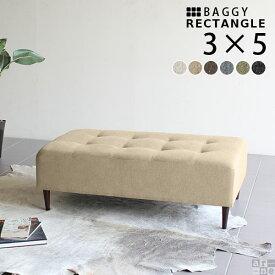 ベンチ ソファ チェア ファブリック ベンチソファー 背もたれなし ベンチチェア ベンチチェアー リビングソファー ロビーチェア 病院 待合室 いす ソファー 二人掛け 2人掛けベンチソファ ソファベンチ ソファーベンチ 北欧 チェアー 椅子 日本製 グレー Baggy RG 3×5 NS