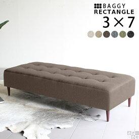 長椅子 ベンチ ファブリック ソファ チェア ベンチソファー 背もたれなし 一人暮らし ベッド おすすめ ソファーベッド 脚付き 3人掛け 3人 三人掛け ソファー 4人掛け ソファベッド コンパクト ベンチソファ ソファベンチ ソファーベンチ 北欧 日本製 グレー BaggyRG3×7 NS