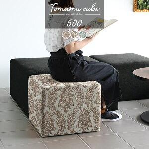 スツール ソファ アンティーク ロースツール 北欧 椅子 オットマン チェア 高さ40cm ベンチ ミニスツール 玄関イス ミニベンチ 腰掛け かわいい 姫系 背もたれなし椅子 背もたれなし 玄関 お