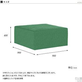 TomamuCube900モケット