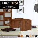 サイドテーブル ベッド センターテーブル ホワイト 白 テーブル ローテーブル 一人暮らし モダン リビング 木製 和室 …