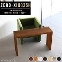 カフェテーブル 高さ60cm ホワイト 一人暮らし テーブル ミニ 小型 コンパクト コンパクトテーブル コーヒーテーブル …