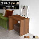 サイドテーブル テーブル デスク 白 北欧 木製 ラック 棚 オフィスデスク オフィステーブル 作業テーブル 家具 飾り台…