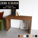 サイドテーブル テーブル ソファ ベッド デスク ローデスク 白 北欧 木製 送料無料 アンティーク コの字 飾り台 サイ…