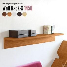 9a7806aa87 ウォールシェルフ 壁掛け ウォールラック 壁掛けラック インテリア L字型 収納ボックス ディスプレイラック L字 フリーラック トイレ収納 収納 壁  ディスプレイ ...