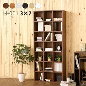 60d6099c5d 本棚 完成品 幅75 ハイタイプ A4 大容量 可動棚 組み立て不要 おしゃれ ラック