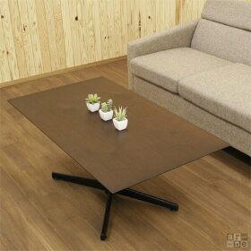 センターテーブルカフェテーブルロータイプウォールナット突板ローテーブル110cm幅カフェ食卓テーブルダイニングテーブル低め北欧ロータイプテーブルデスクパソコン机ナチュラルリビング天然木木製デザイン家具幅110cmBistro110TLType1