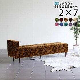 BaggySA2×7ミカエル
