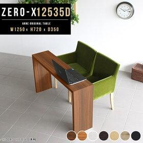 Zero-X12535DBR