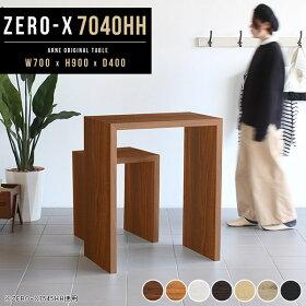 Zero-X7040HHBR