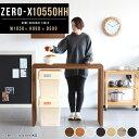 キッチンラック ゴミ箱 キッチンカウンター テーブル 間仕切り カウンター キッチン 作業台 ダストボックス 両面 棚 …