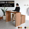Zero-X11550HHBR