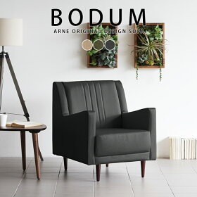 Bodum1Pモダン