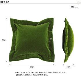 クッション45×45中綿付き正方形日本製シンプル45cminteriorcushion45Fモケットステッチベルベットベロアビロードレトロ無地インテリアクッション縁取り中材入り額縁カフェ風おしゃれカバー