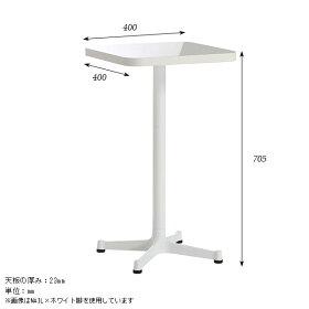 カフェテーブルダイニングテーブル幅40cm奥行40cm高さ70cm日本製CT-SQR4040Ztype-D脚Marble鏡面メラミンブラック脚ホワイト脚おしゃれ飲食店カフェ1人暮らしレストラン作業台サイドテーブルコンパクト新生活家具インテリア